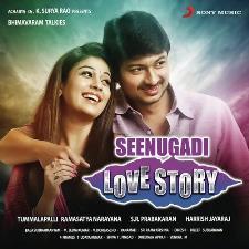 Seenugadi Love Story Naa Songs