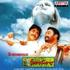 Seetharamaraju naa songs download