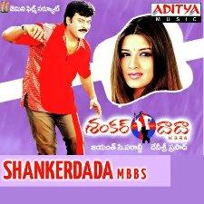 Shankar Dada MBBS Naa Songs
