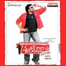 Shankar Dada Zindabad Songs Download