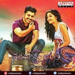 Shatamanam Bhavati naa songs download