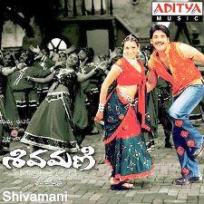 Shivamani Naa Songs Download