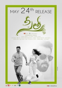 Sita naa songs download