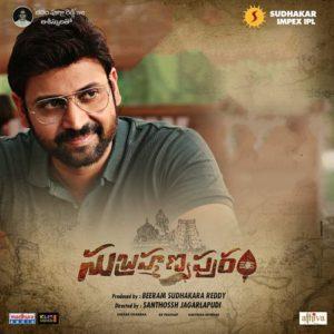 Subrahmanyapuram songs download