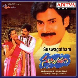 Suswagatham naa songs download