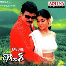 Tagore naa songs download