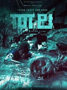 Thala Songs Download