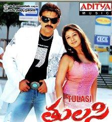 Thulasi naa songs download