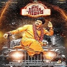Vajra Kavachadhara Govinda naa songs