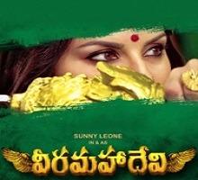 Veeramadevi naa songs download