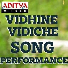Vidhine Vidiche mp3 download