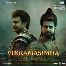 Vikrama Simha naa songs download