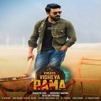 Vinaya Vidheya Rama naa songs download