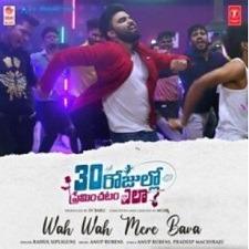 Wah Wah Mere Bava Mp3 Download