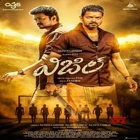 Whistle naa songs download