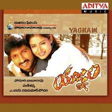 Yagnam naa songs download
