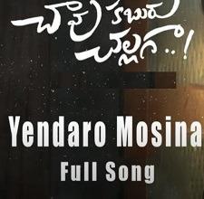 Yendaro Mosina mp3 download