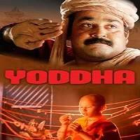 Yoddha naa songs download