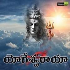 Yogeshwaraya Song Download