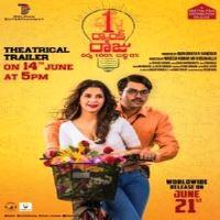 1st Rank Raju naa songs download