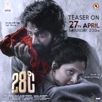 28 Degree Celsius naa songs download