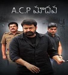 ACP Madhava naa songs download