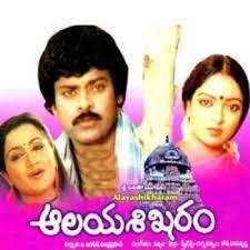 aalaya sikharam naa songs download