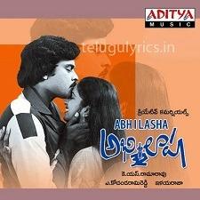 abhilasha naa songs download