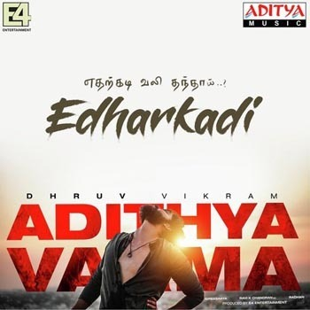Adithya Varma Song Download