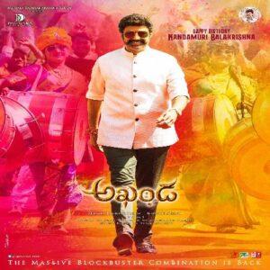 Akhanda naa songs download