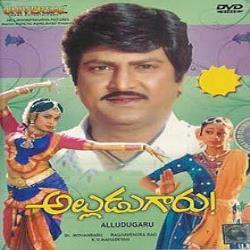 Alludugaru naa songs download
