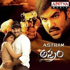 Asthram naa songs download