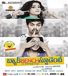 Back Bench Student naa songs download