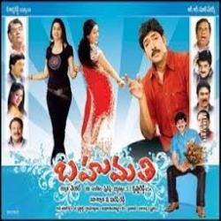 Bahumathi naa songs download
