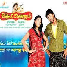 Betting Bangarraju naa songs download