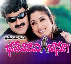 Bhalevadivi Basu naa songs download