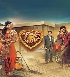 Brand Babu naa songs download