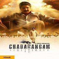 Chadarangam naa songs download