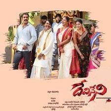 Chandamama Lanti naa songs download