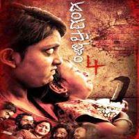 Dandupalyam 4 naa songs download