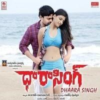 Dhaara Singh naa songa Download