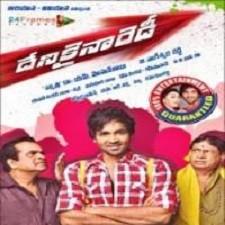 Dhenikaina Ready naa songs download