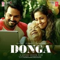 Donga naa songs download