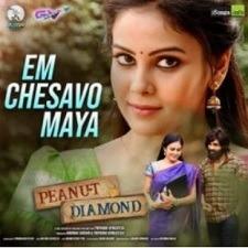 Em Chesavo Maya naa songs download