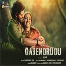 Gajendrudu naa songs downlaod