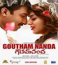 Goutham Nanda naa songs download