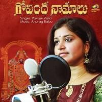 Govinda Namalu naa songs downlaod