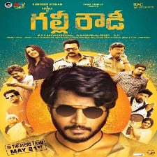 Gully Rowdy naa songs download