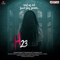 H23 naa songs download