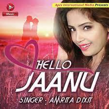 Hello Jaanu naa songs downaod